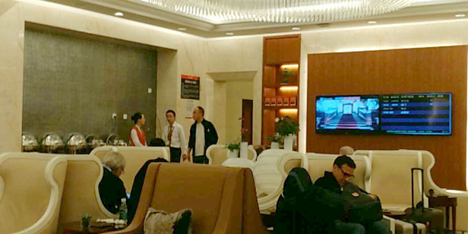 Shenzhen Airlines International King Lounge (SZX)