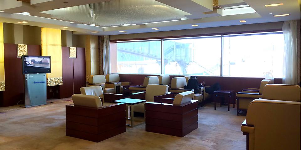 Dalian Airport VIP Lounge (DLC)