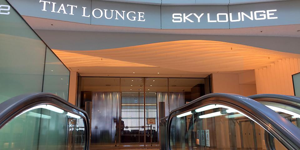 Sky Lounge (HND)