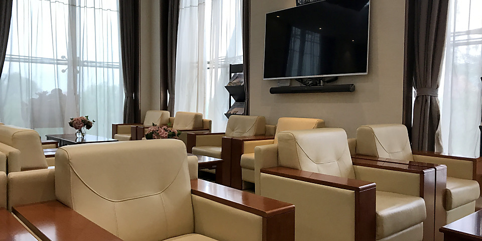 International First Class Lounge (TNA)