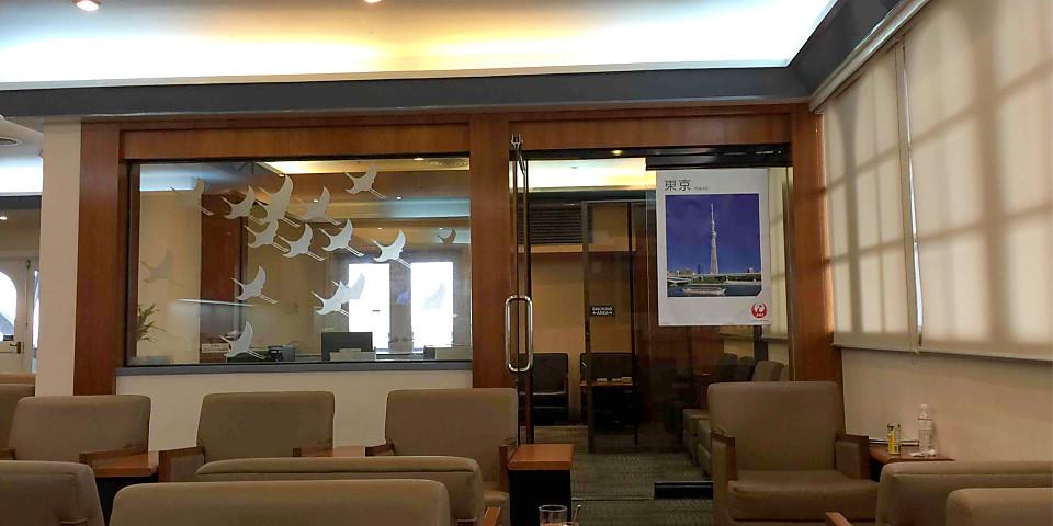 Japan Airlines Sakura Lounge (MNL)