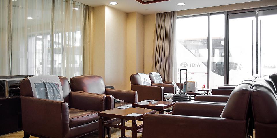 First Class Lounge (No. 16) (TSN)