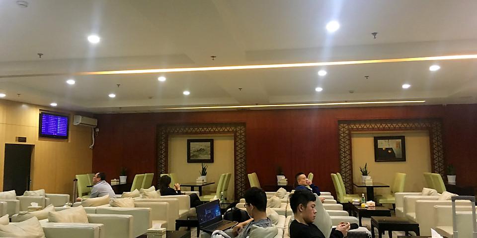 Qingdao Airport Domestic First Class Lounge (Gate 12) (TAO)