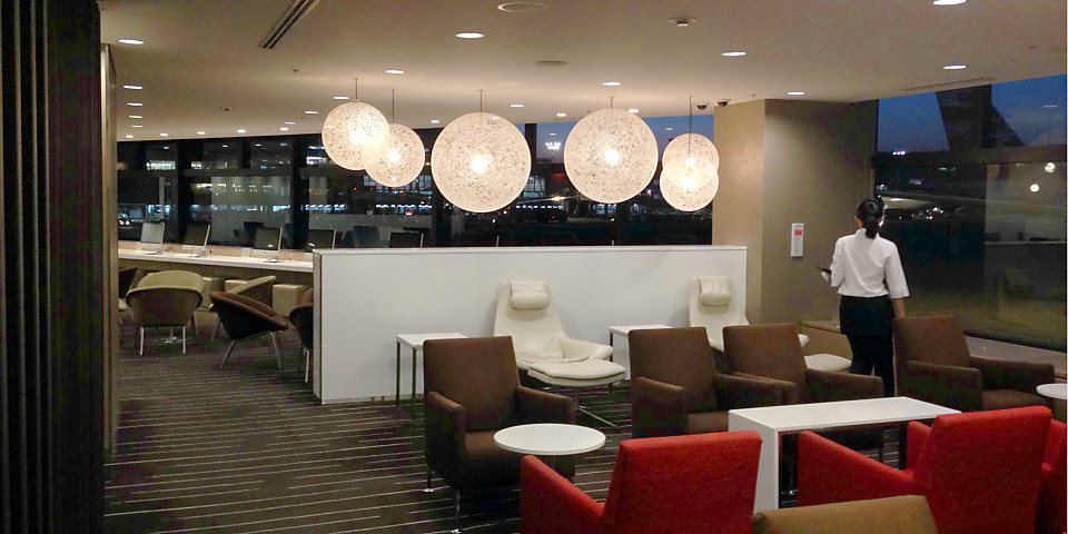 Qantas Airways International Business Lounge (NRT)