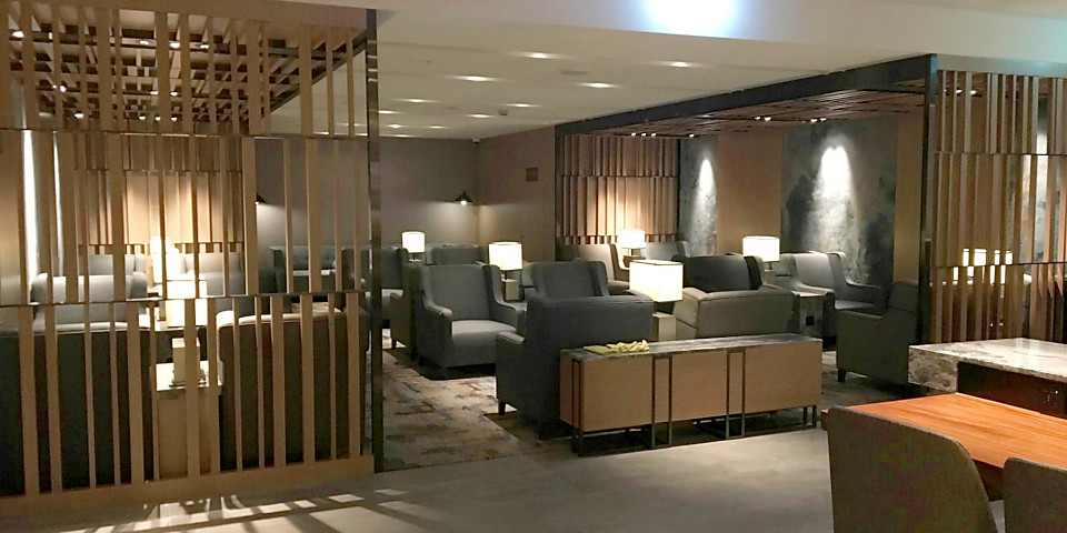 TPE: Taiwan Taoyuan International Airport Lounge Access