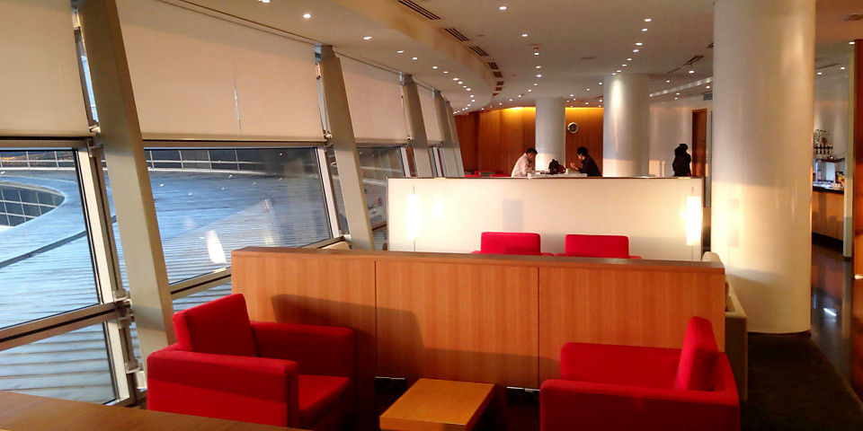 Cathay Pacific First and Business Class Lounge (KUL)