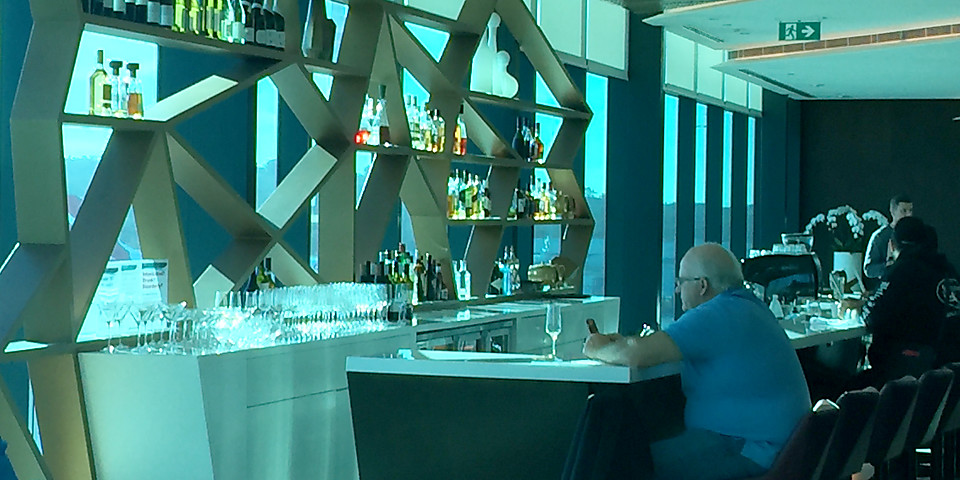 Etihad Airways First & Business Class Lounge (MEL)