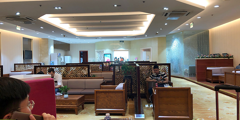 Domestic First Class Lounge (FOC)