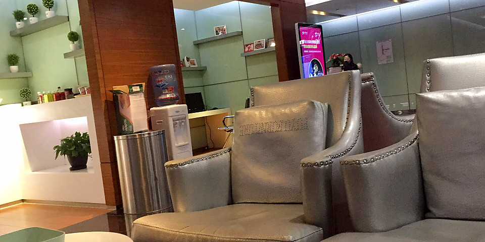 Chengdu Airport First Class Lounge (Gate 172) (CTU)