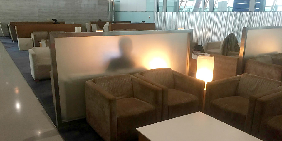 Cathay Pacific Lounge (PEK)