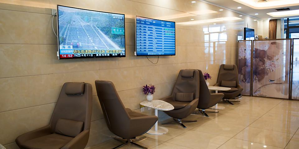 Tianjin Airlines Lounge (TSN)