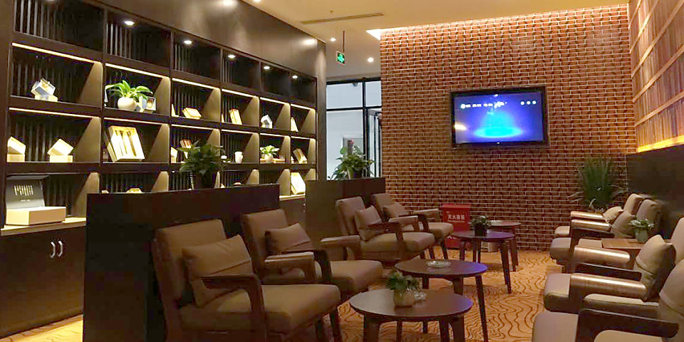 Golden Century VIP Lounge (XMN)