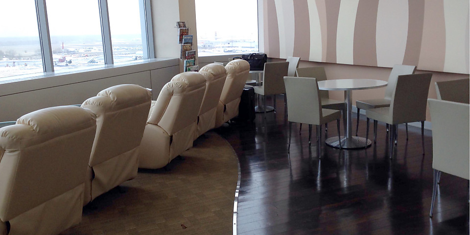 Domestic Business Lounge (DME)