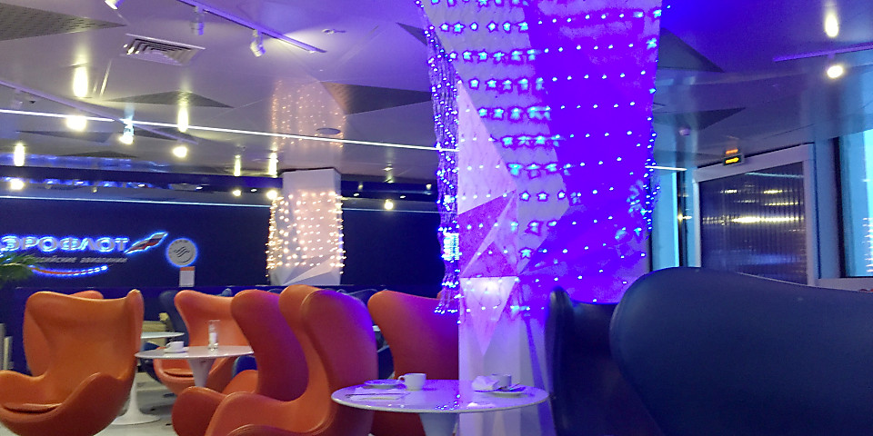 Aeroflot Lounge (LED)