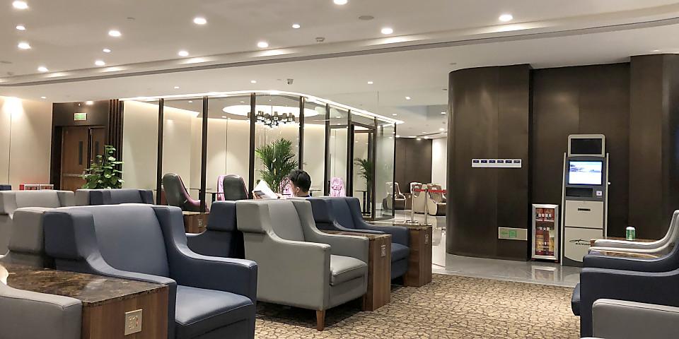 Premium Lounge (CAN)