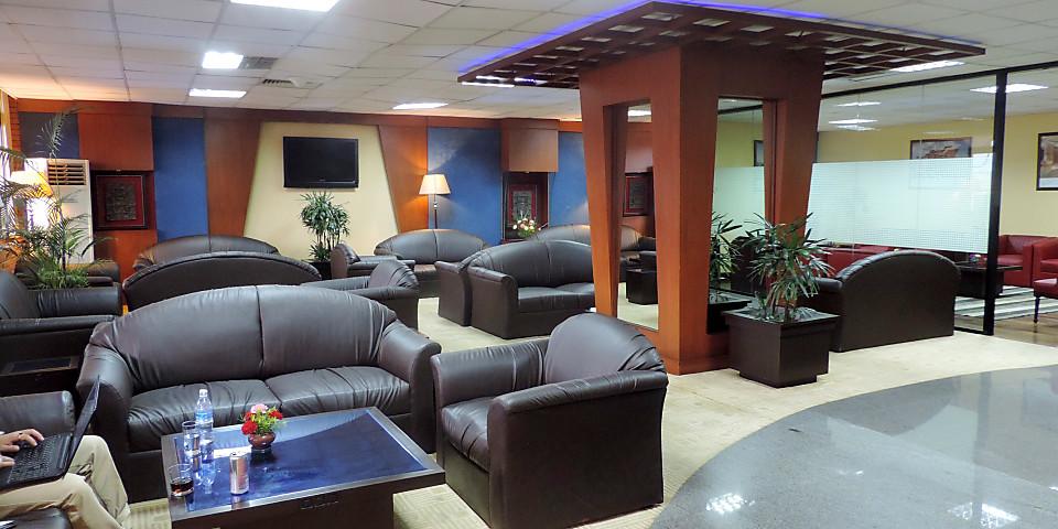 Executive Lounge (KTM)