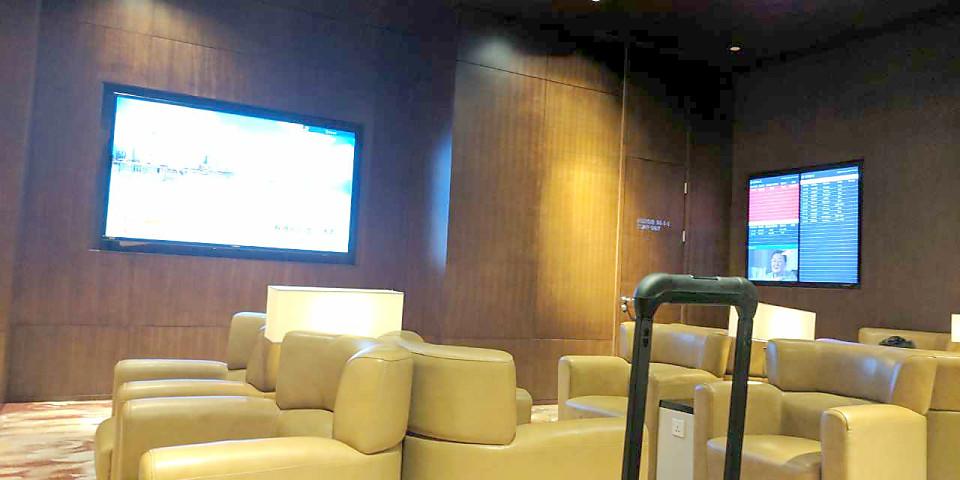 No. 35 China Eastern Lounge (PVG)
