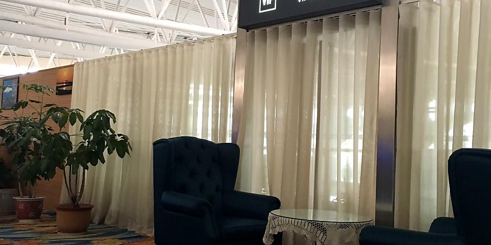 International First Class Lounge (TAO)