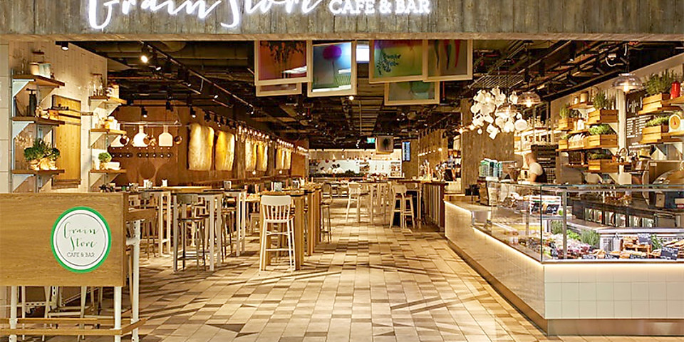 Grain Store Cafe and Bar (LGW)
