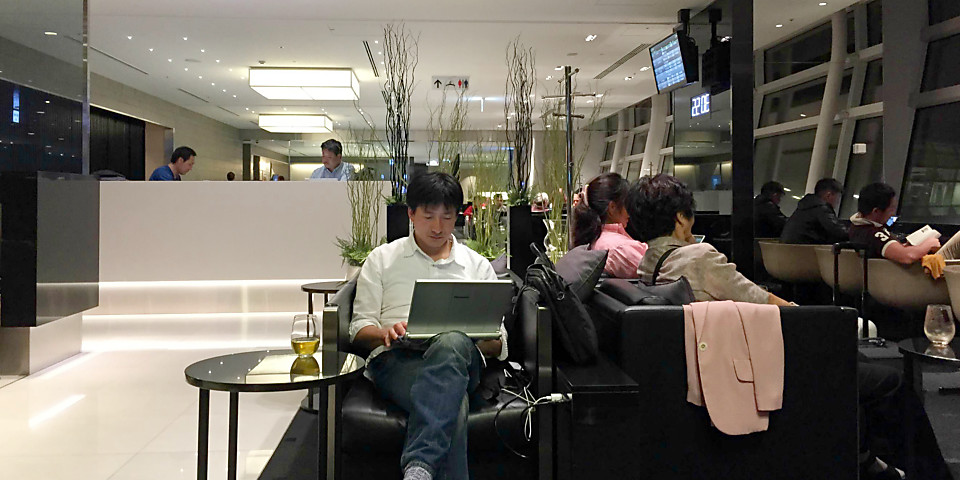 All Nippon Airways ANA Lounge (Gate 110) (HND)