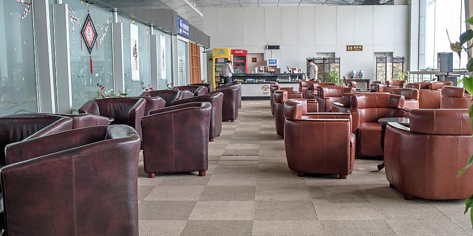 International First Class Lounge (No. 3) (TSN)