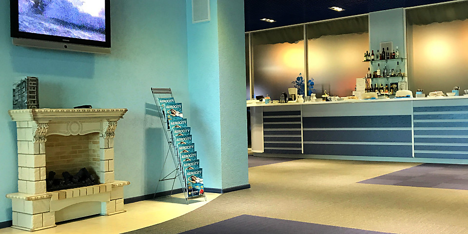 Astrakhan Airport Business Lounge (Domestic) (ASF)