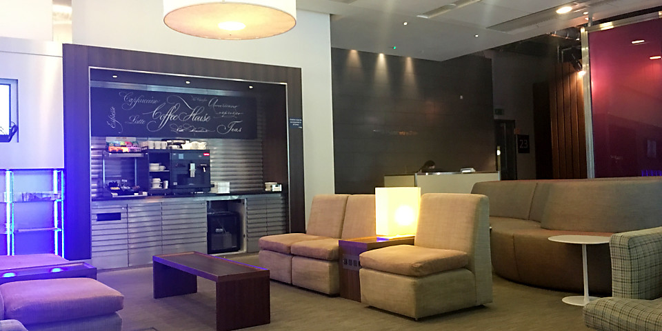 British Airways The Galleries Arrivals Lounge (LHR)