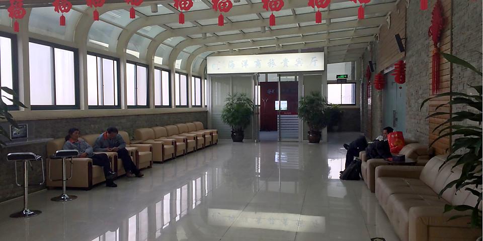 Nantong Airport Lounge (NTG)