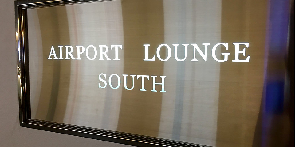 Power Lounge South (HND)