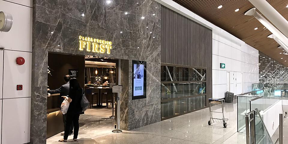 Plaza Premium First (KUL)