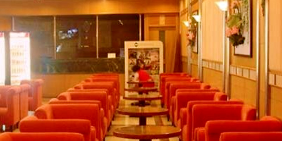 V03 VIP Lounge (SHA)