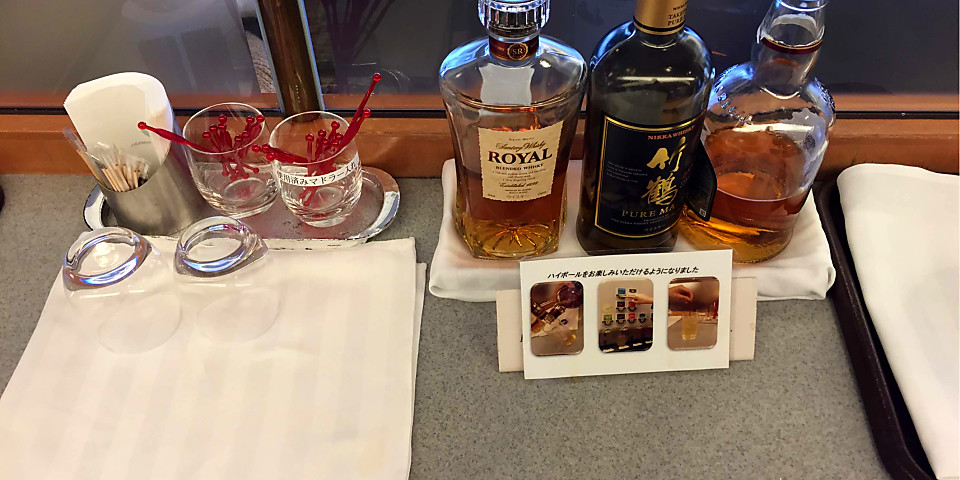 Japan Airlines Sakura Lounge (Closed For Renovation, Refresh Lounge available) (ITM)