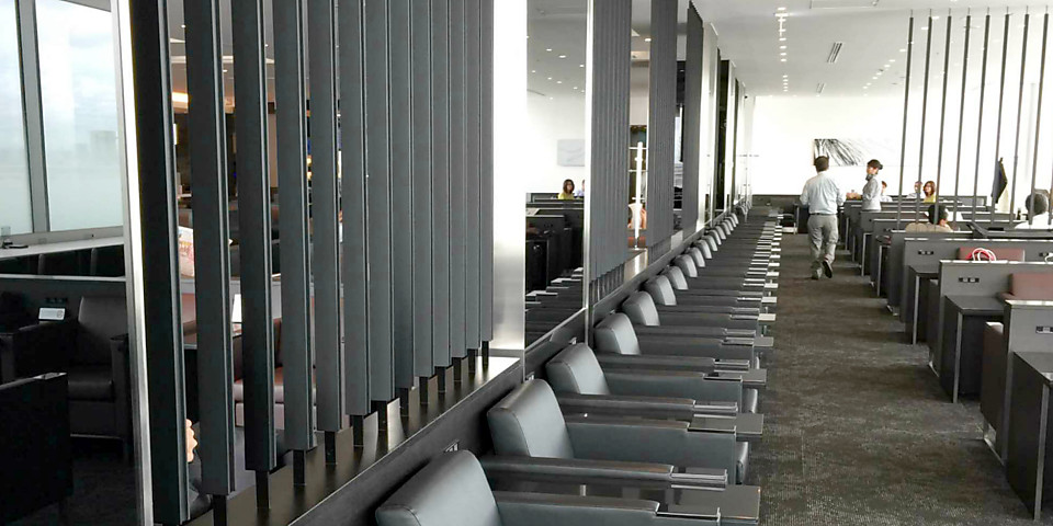 All Nippon Airways ANA Lounge (Gate 114) (HND)