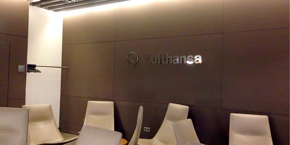Lufthansa Senator Lounge (Gate G24, Schengen) (MUC)