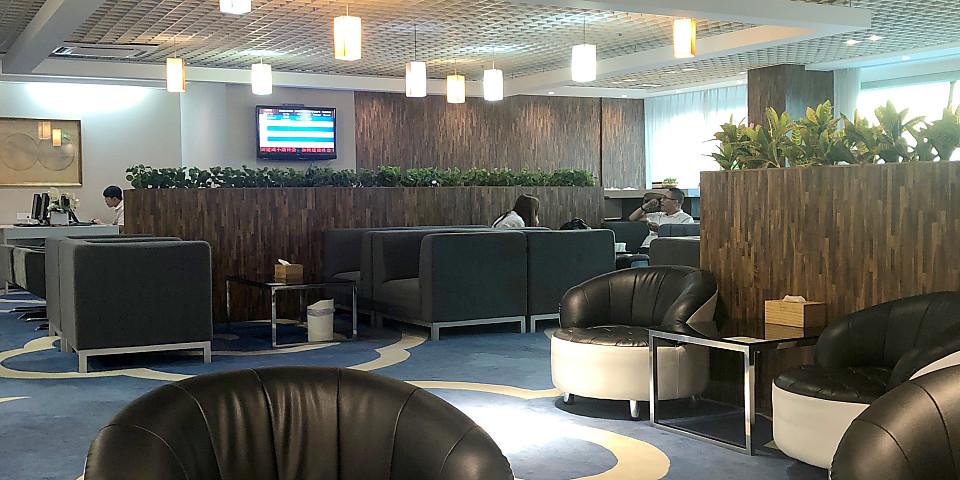First Class Lounge (SWA)