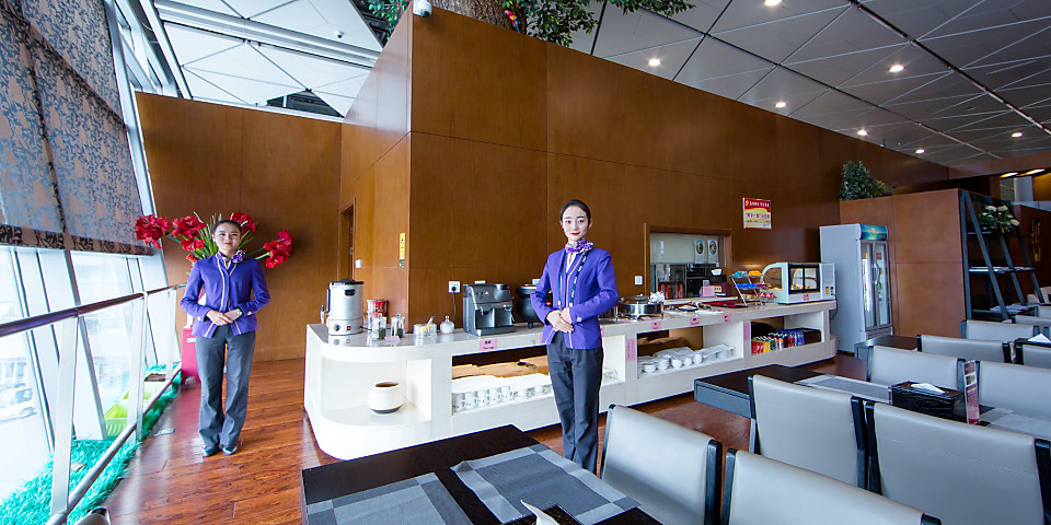 International First Class Lounge (XIY)