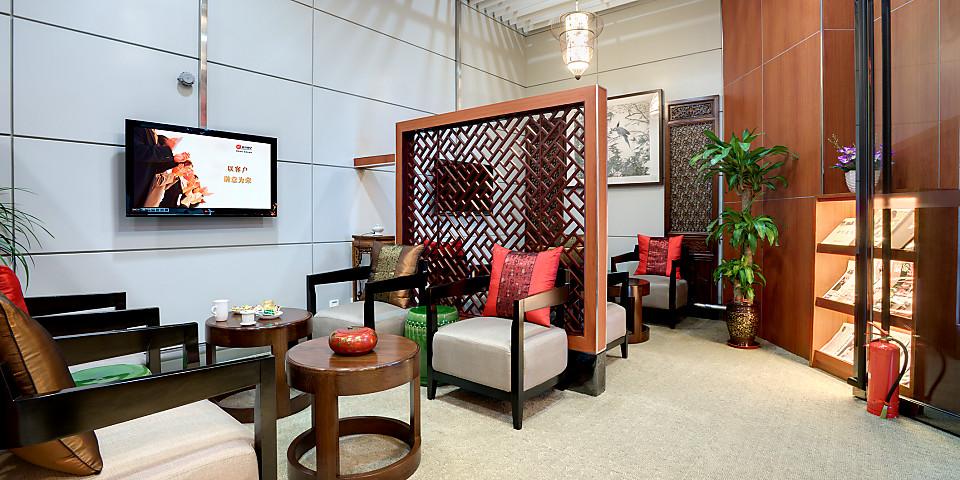 Golden Century VIP Lounge (Gate B9) (CKG)