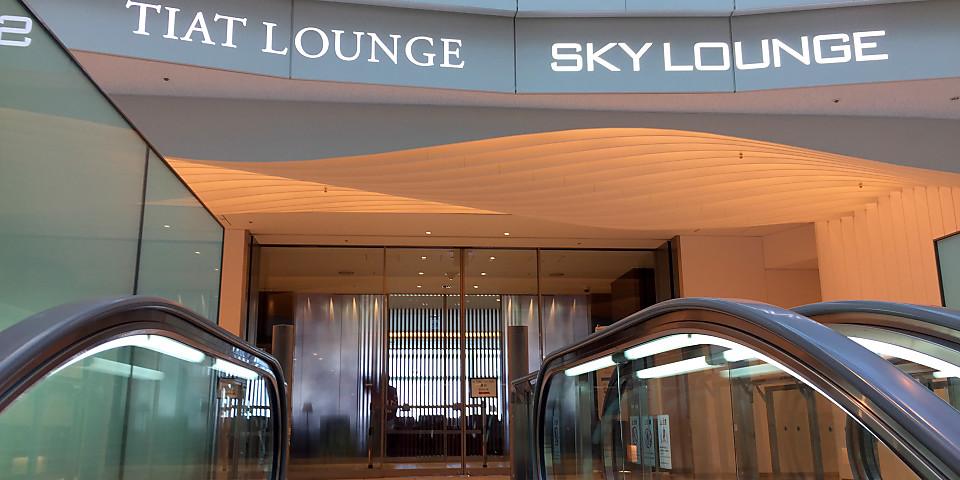 TIAT Lounge (HND)