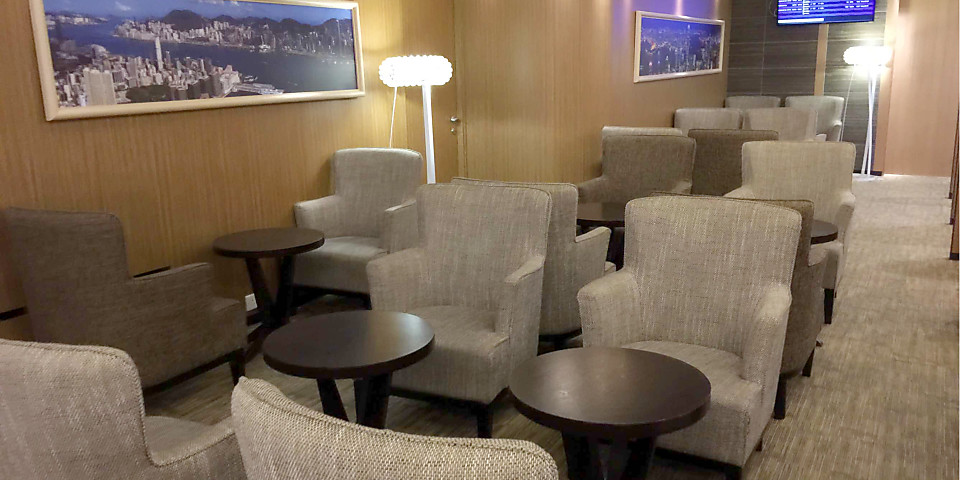 Hong Kong Airlines VIP Lounge (Club Bauhinia) (HKG)