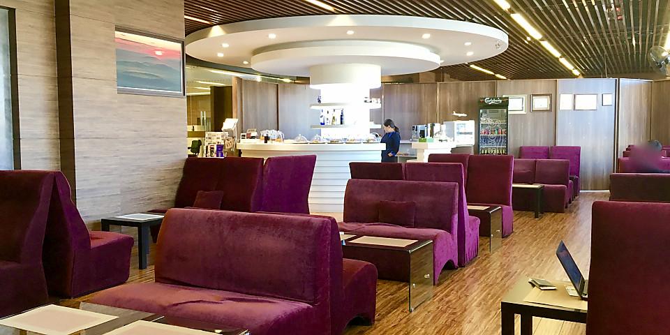 Business Class Lounge (ULN)
