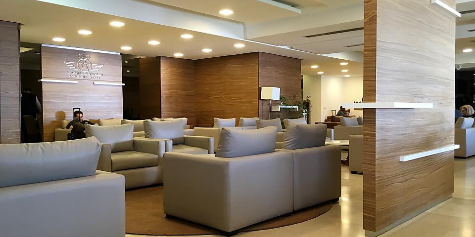 Royal Air Maroc Lounge (CMN)