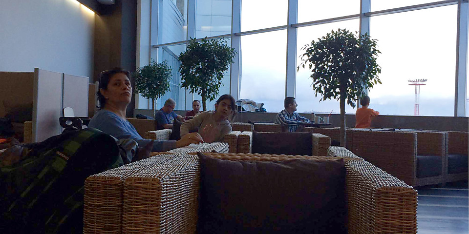 International Business Lounge (DME)