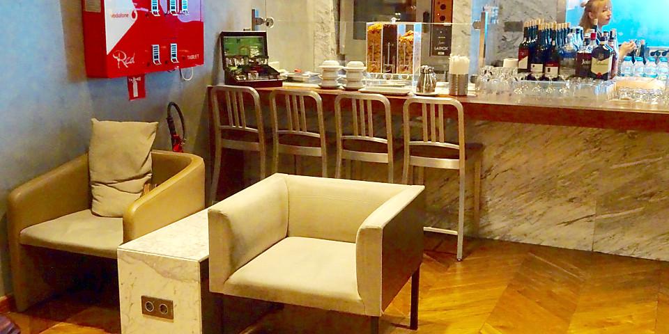 Comfort Lounge (IST)