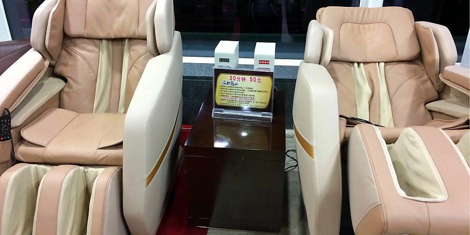 Baotou Airport First Class Lounge (BAV)