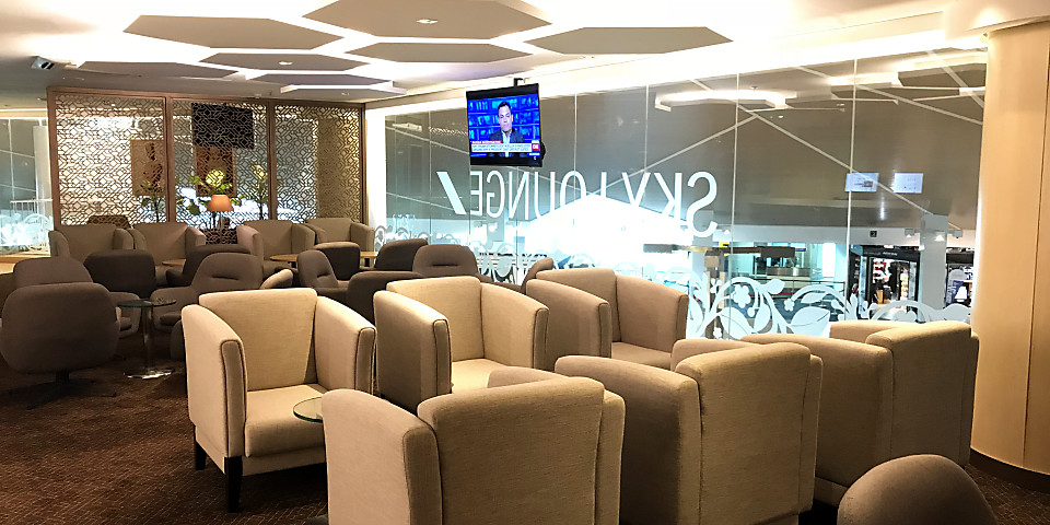 Royal Brunei Airlines Sky Lounge (BWN)