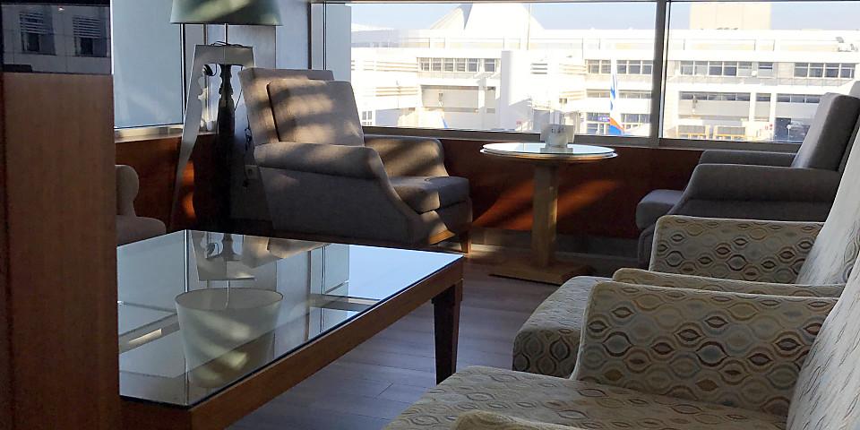 IC Lounge (Domestic) (AYT)