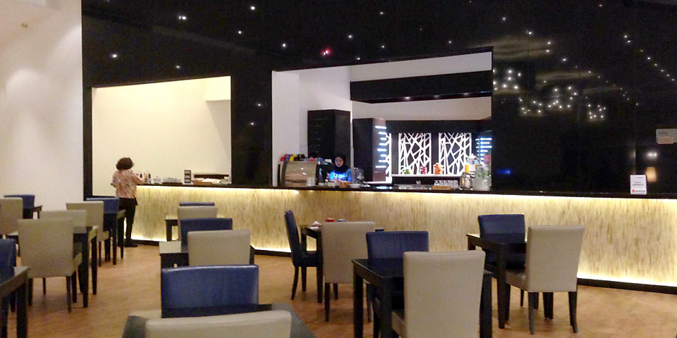 Malaysia Airlines Golden Business Class Lounge (Closed For Renovation) (KUL)