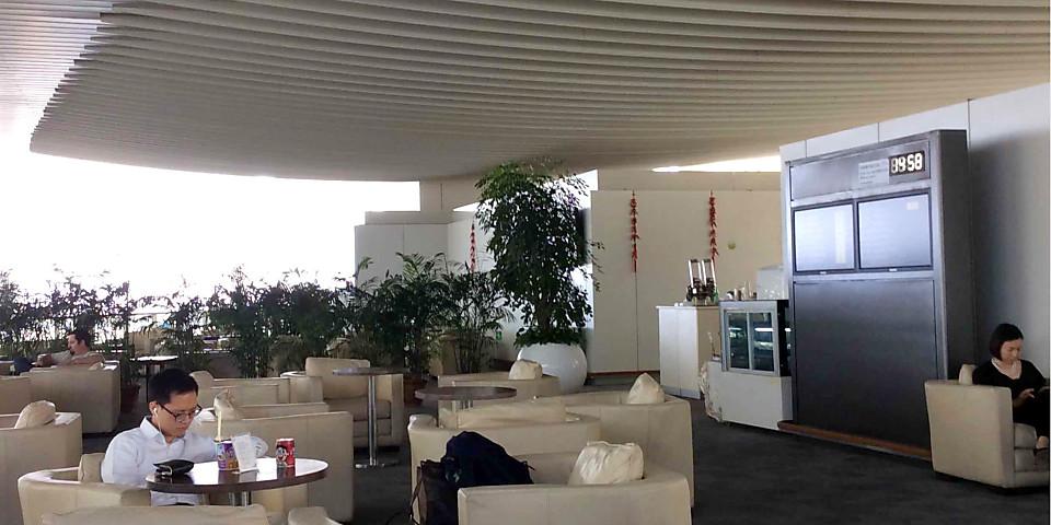 Hangzhou Xiaoshan Airport First Class Lounge (HGH)
