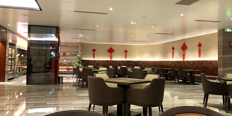 No. 2 First and Business Class Lounge (CKG)