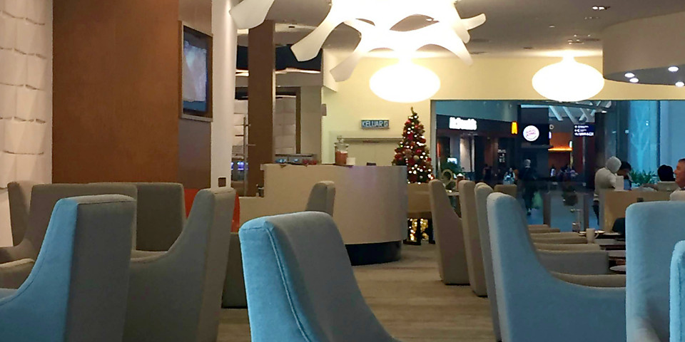 Sama Sama Express Lounge (KUL)